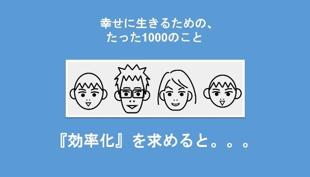 f:id:Seshio-Researcher:20200229205633j:image