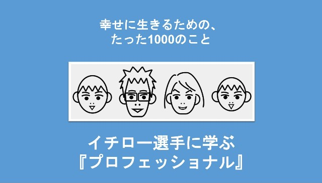 f:id:Seshio-Researcher:20200301202917j:image