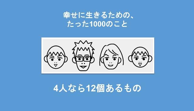 f:id:Seshio-Researcher:20200306204749j:image