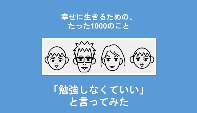 f:id:Seshio-Researcher:20200306204920j:image