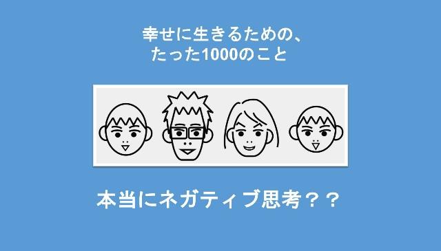 f:id:Seshio-Researcher:20200306212909j:image