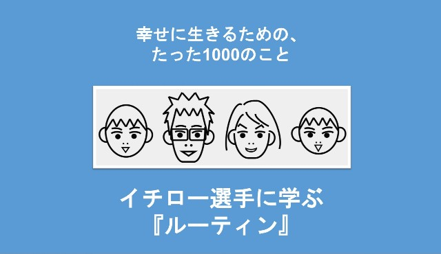 f:id:Seshio-Researcher:20200307053439j:image