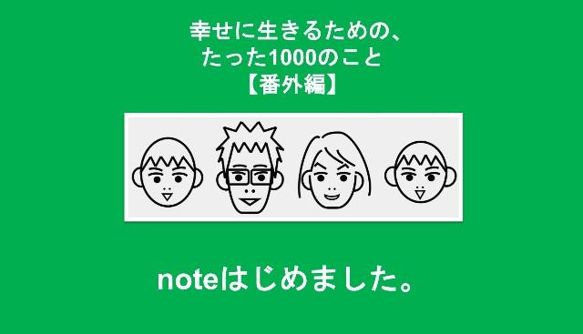f:id:Seshio-Researcher:20200307131001j:image