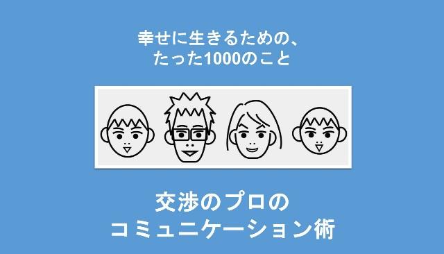 f:id:Seshio-Researcher:20200311103640j:image