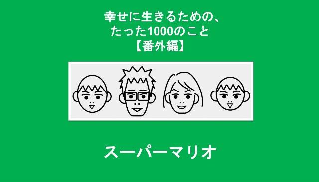 f:id:Seshio-Researcher:20200311103800j:image