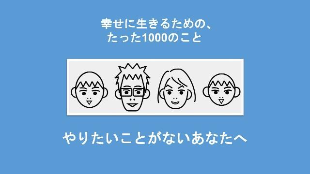 f:id:Seshio-Researcher:20200311133248j:image