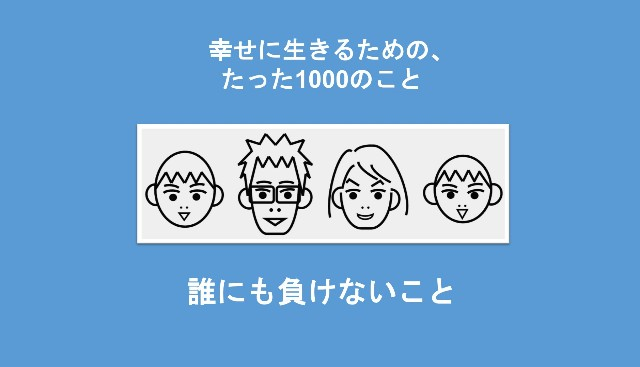 f:id:Seshio-Researcher:20200311200336j:image