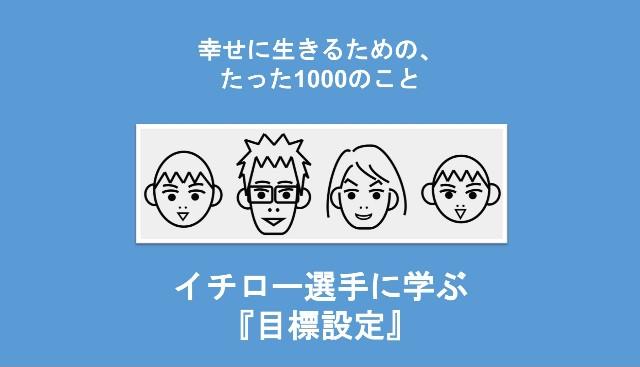 f:id:Seshio-Researcher:20200314090335j:image