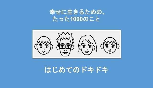 f:id:Seshio-Researcher:20200314211630j:image
