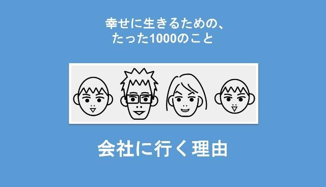 f:id:Seshio-Researcher:20200314212059j:image