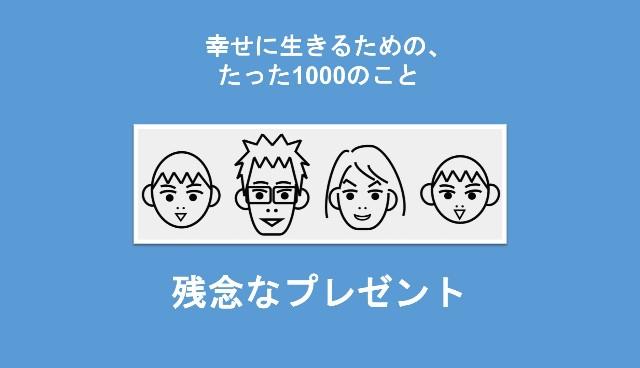 f:id:Seshio-Researcher:20200314212402j:image