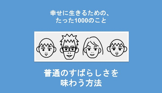 f:id:Seshio-Researcher:20200317212921j:image