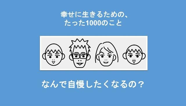 f:id:Seshio-Researcher:20200321174627j:image