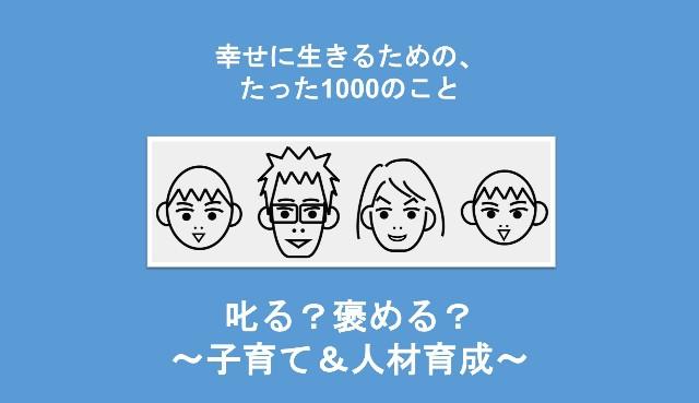 f:id:Seshio-Researcher:20200322204658j:image