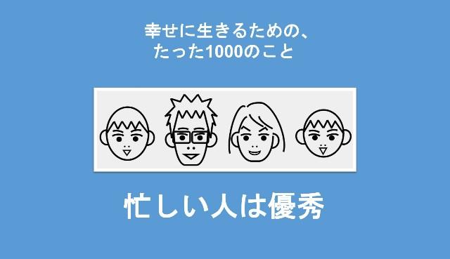 f:id:Seshio-Researcher:20200324212559j:image