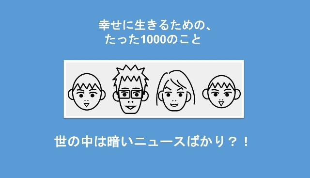 f:id:Seshio-Researcher:20200326174500j:image