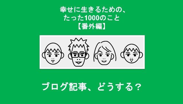 f:id:Seshio-Researcher:20200328064223j:image