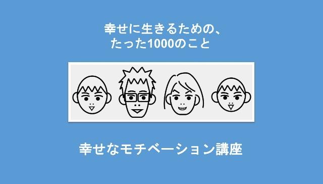 f:id:Seshio-Researcher:20200328084255j:image