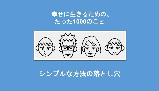 f:id:Seshio-Researcher:20200328091426j:image