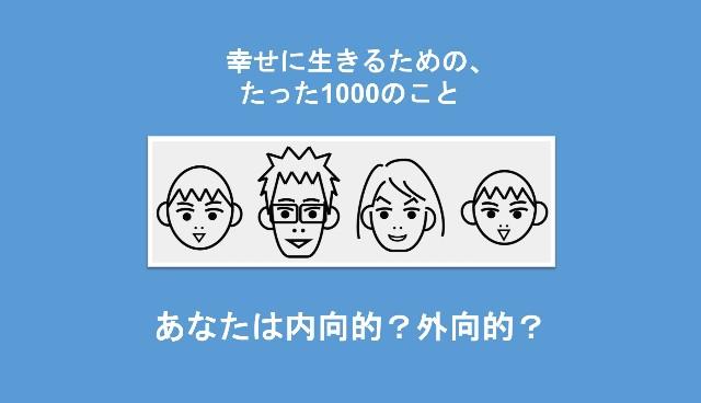 f:id:Seshio-Researcher:20200329162211j:image