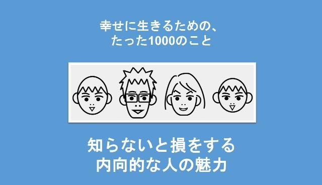 f:id:Seshio-Researcher:20200329170316j:image