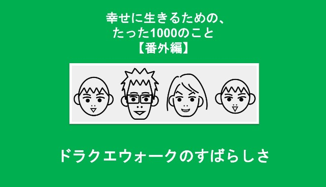 f:id:Seshio-Researcher:20200331055810j:image