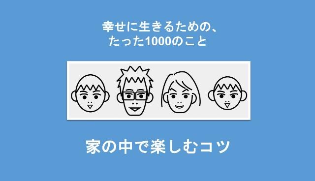 f:id:Seshio-Researcher:20200401110338j:image