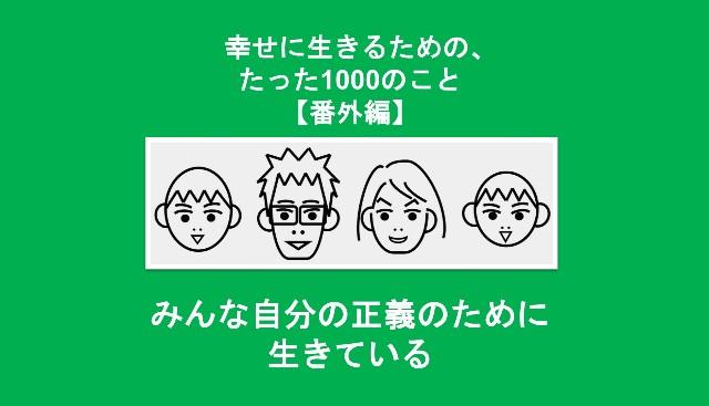 f:id:Seshio-Researcher:20200401110418j:image