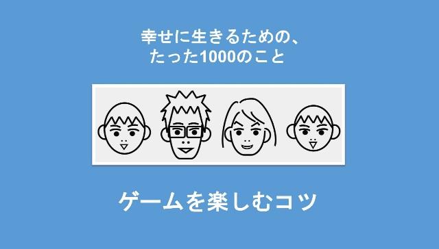 f:id:Seshio-Researcher:20200402173858j:image