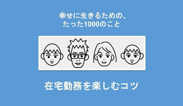 f:id:Seshio-Researcher:20200402173941j:image