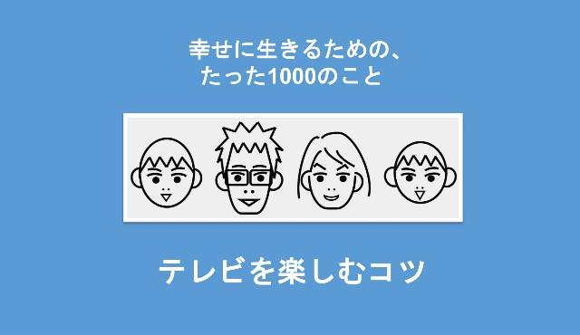 f:id:Seshio-Researcher:20200402174124j:image