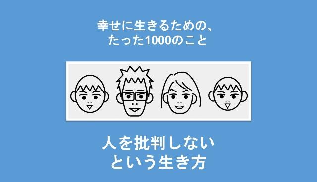 f:id:Seshio-Researcher:20200402211226j:image