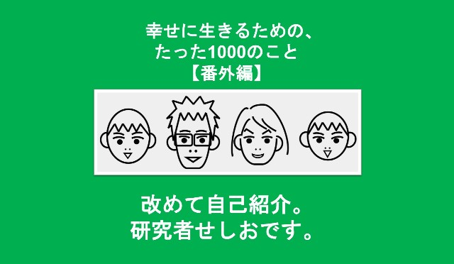 f:id:Seshio-Researcher:20200405091647j:image