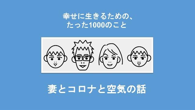 f:id:Seshio-Researcher:20200407220755j:image