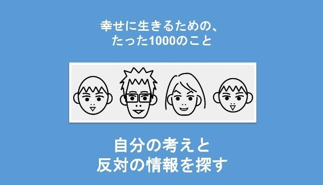 f:id:Seshio-Researcher:20200408175131j:image