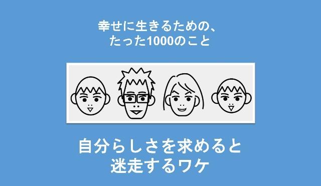 f:id:Seshio-Researcher:20200408175817j:image