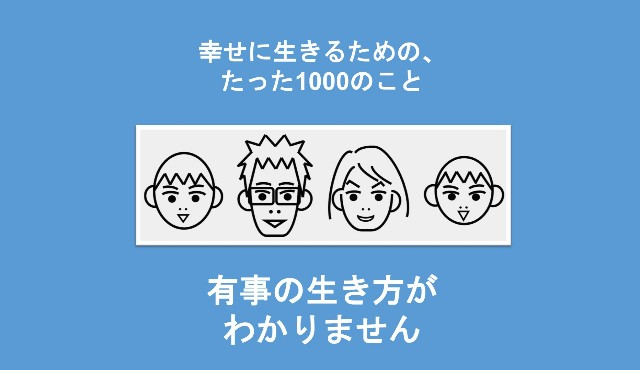 f:id:Seshio-Researcher:20200409203112j:image