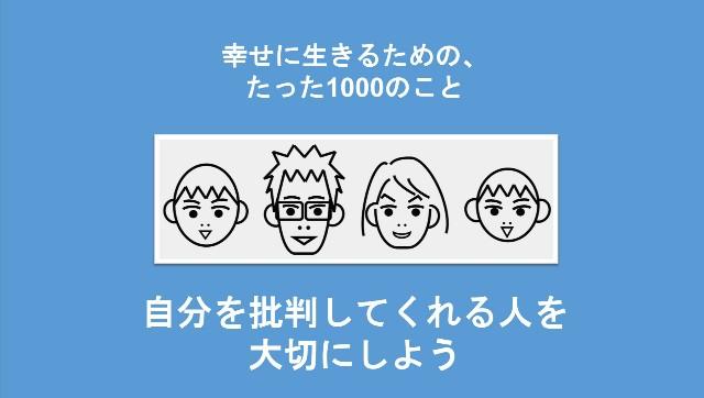 f:id:Seshio-Researcher:20200410132026j:image