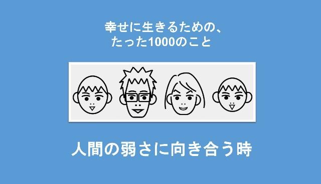 f:id:Seshio-Researcher:20200410140958j:image