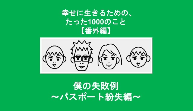 f:id:Seshio-Researcher:20200410141504j:image
