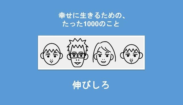 f:id:Seshio-Researcher:20200410201248j:image