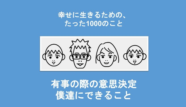 f:id:Seshio-Researcher:20200414175341j:image