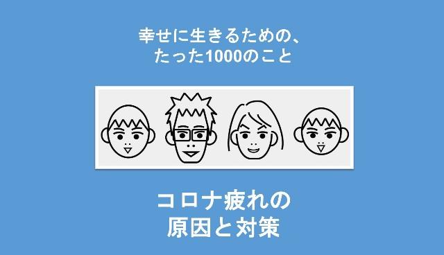 f:id:Seshio-Researcher:20200414180238j:image
