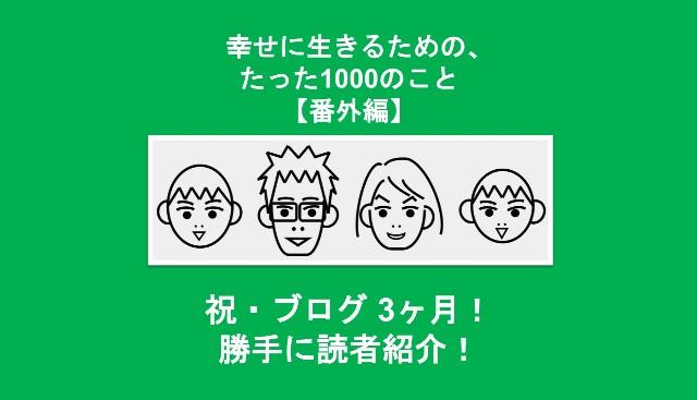 f:id:Seshio-Researcher:20200415142734j:image