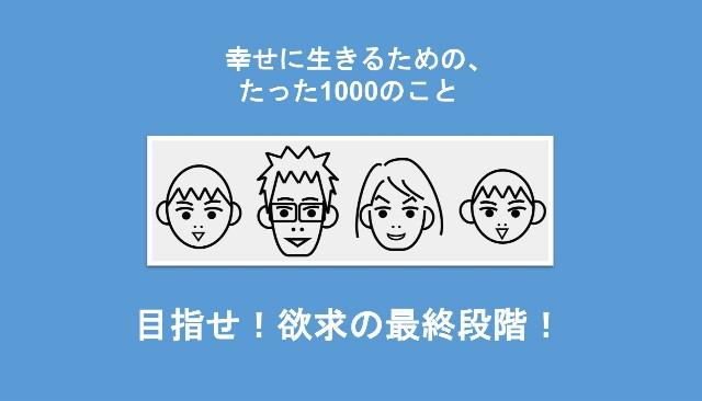 f:id:Seshio-Researcher:20200416172605j:image