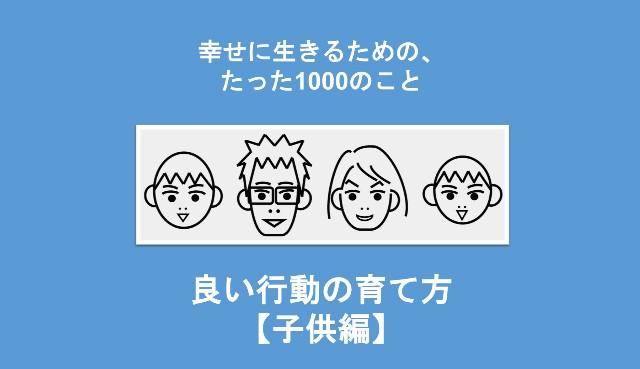 f:id:Seshio-Researcher:20200419210535j:image