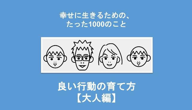 f:id:Seshio-Researcher:20200419210607j:image