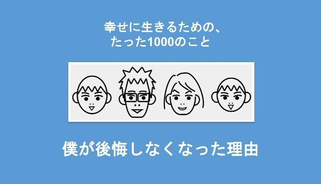 f:id:Seshio-Researcher:20200422132241j:image