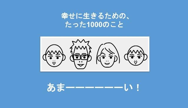 f:id:Seshio-Researcher:20200423060651j:image