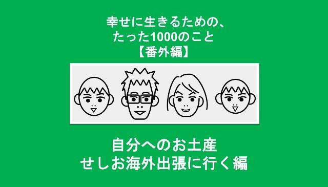 f:id:Seshio-Researcher:20200424131802j:image